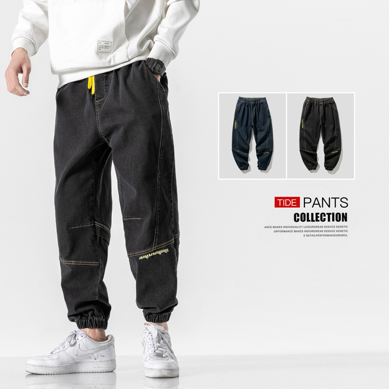 Casual Men Jeans Pants Designer Brand Male Trousers Joggers For Men Japanese Streetwear Sweatpants Cargo Pants Men's Fashion