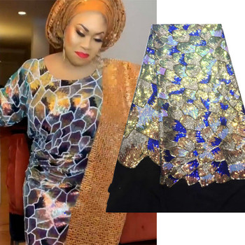 Sequin African Lace Fabric For Sewing Party Dress 2020 High quality French Tull Embroidery Lace Fabric Nigerian Sequin Lace