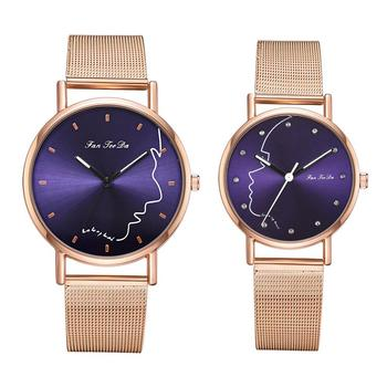 2Pcs Face Round Dial Analog Mesh Band Couple Watch Set