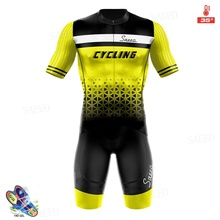 Summer cycling suit triathlon cycling suit breathable and quick-drying mountain bike suit suit sling shorts suit 2020 split suit