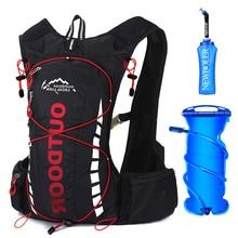 NEWBOLER 8L Women Men Marathon Hydration Vest Pack For 2L Wa
