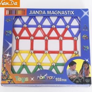 50 /37 Pcs Magnetic rods child