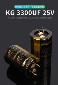 Image 4 - 2PCS NICHICON KG סופר דרך 25V3300UF 20x30mm סוג III 3300UF 25V אודיו מגבר סינון 3300 UF/25 V זהב רגליים 3300U