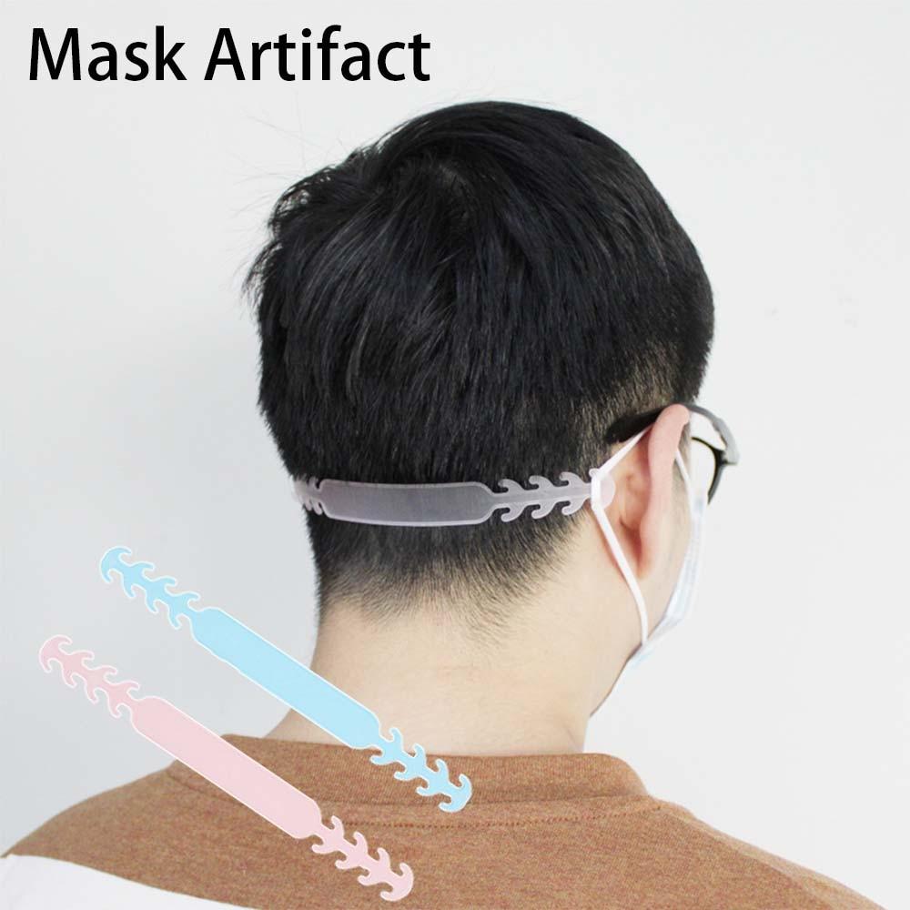 1 Pcs Mask Hook Soft Plastic Ear Hook Anti-leak Anti-pain Invisible Earmuffs Adjustable Ear Artifact Recycling Ear Protection