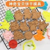 9 pçs conjunto pokemon cortadores de biscoito 3d desenhos animados crânio molde plástico pressionando divertido molde cozimento unicórnio molde de biscoito cozimento prop