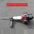 Gasolina alimentado martelo de impacto duplo uso gsoline broca 2-stroke gasolina motor máquina de perfuração a gasolina pick disjuntor ferramentas