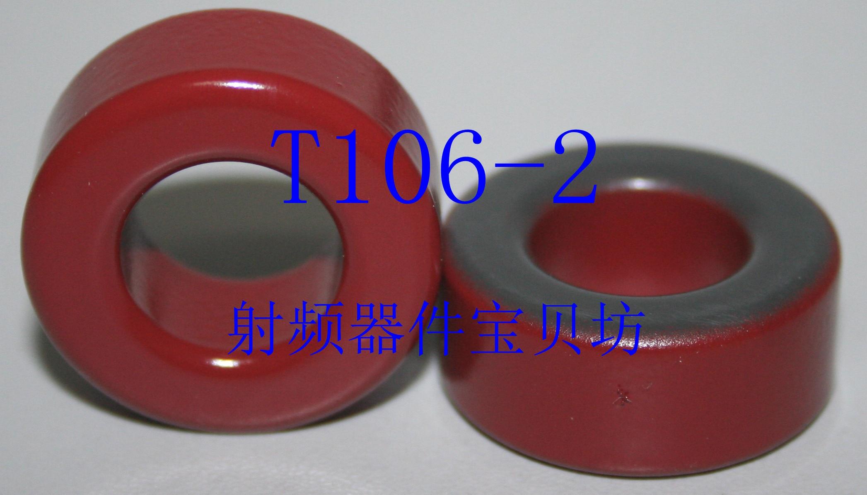 American RF Iron Powder Magnetic Core: T106-2