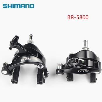цена shimano 105 BR-5800 bicycle brake clamp device C Aluminum alloy road bike/bicycle caliper brake онлайн в 2017 году