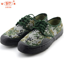 Low Top Woodland Put Liberation Shoes Men's Camouflage Milit