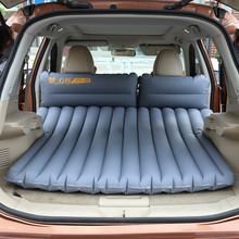 Inflatable Bed Sleeping-Pad Travel-Bed Air-Mattress SUV Outdoor Rear 190x130x10cm Exhaust-Pad