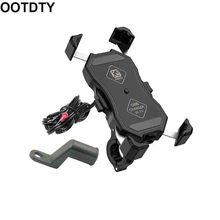 Su geçirmez evrensel 12V motosiklet cep telefonu dağı motosiklet tutucu standı QC3.0 hızlı şarj 3.0 USB şarj aleti
