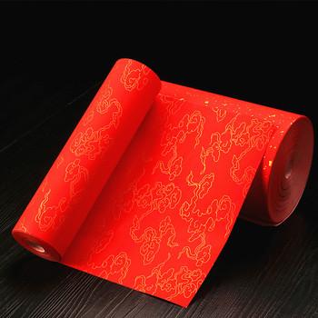 Chiński wiosenny festiwal Couplets czerwony papier ryżowy Rolling czerwony papier Xuan z wzorem pędzle do kaligrafii półdojrzały papier Xuan tanie i dobre opinie CN (pochodzenie)