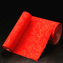Chinese Spring Festival Couplets Red Rice Paper Rolling Red Xuan Paper with Pattern Calligraphy Brushes Half-Ripe Xuan Paper
