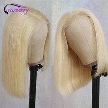 Remy peruwiański prosto peruka z krótkim bobem kolorowe Bob peruka koronki przodu peruka z ludzkich włosów dla kobiety Glueless pre oskubane naturalną linią włosów