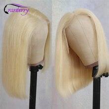 Remy перуанские прямые короткие боб парик цветной боб парик фронта шнурка человеческих волос парик для женщины без клея предварительно выщипанная естественная линия волос
