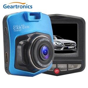 Мини Автомобильный видеорегистратор Full HD 1080P видеорегистратор ночного видения Автомобильный рекордер Carcam камера