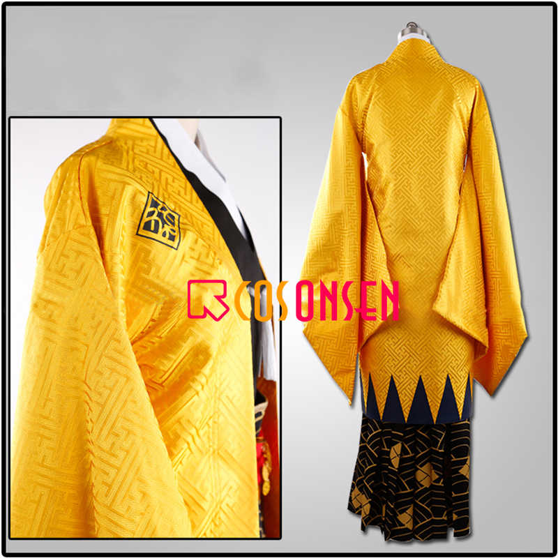 Game Fate Grand Order FGO 2ND Anniversary Gilgamesh Cosplay Costume Cosonsen