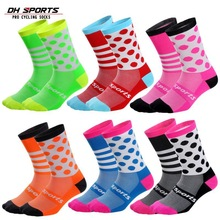 Sport-Socks Bike Bicycle Compression Children Outdoor for All-Season Kids 3-6-Years-Old