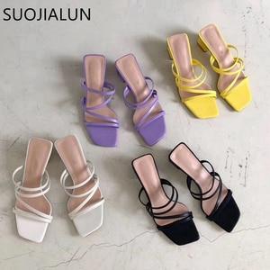 Image 2 - SUOJIALUN 2019 Brand Summer Women Slipper Low Heel  Slides Female Peep Toe Square Heel Sandal Vacation Flip Flops mujer Shoes