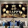 Украшение для дня рождения 30 40 50 60 70 80 90 лет, баннер на день рождения, Золотой блестящий подвесной флаг, 30-летие