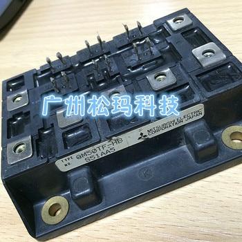 Module QM50TF-HB 50A 600V to ensure quality--SMKJ