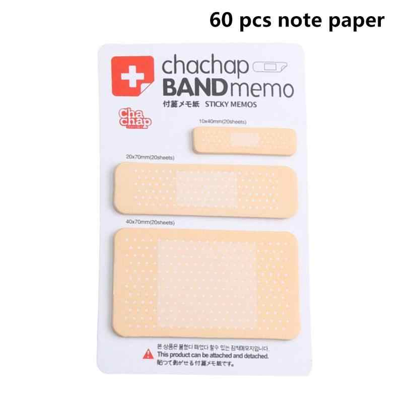 60cps/set Note Paper Band-aid Memo Pad Sticky Note Kawaii Paper Sticker Pads Note Simple Korean Stationery Office Supplies