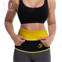 LANFEI Waist Trainer Belts Girdle Modeling Body Shaper for Women Slimming Corset Tight Cincher Neoprene Sweat Band Strap