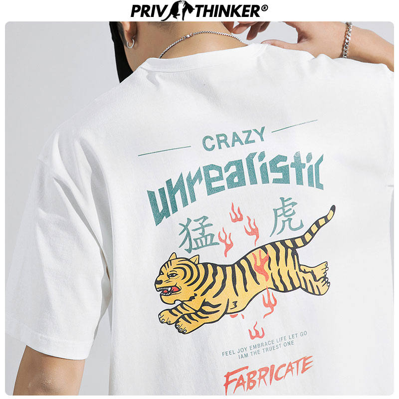 Privathinker 2020 Men O-Neck Summer Tiger Print Tshirts Mens Fashion Cotton Loose T-Shirt Male Streetwear Korean Fashions Tshirt