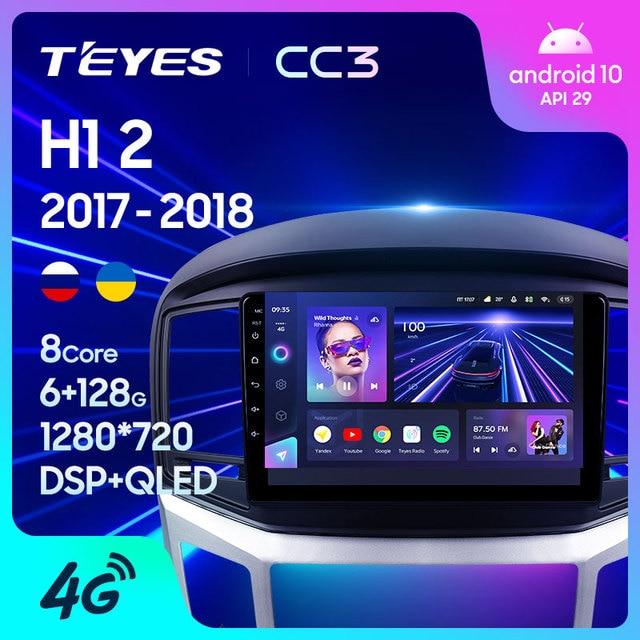TEYES CC3 Штатная магнитола For Хендай H1 2 For Hyundai H1 2 2017 - 2018 до 8-ЯДЕР, до 6 + 128ГБ 27EQ + DSP carplay автомагнитола 2 DIN DVD GPS android 10 мультимедиа автомобиля головное устройство 1
