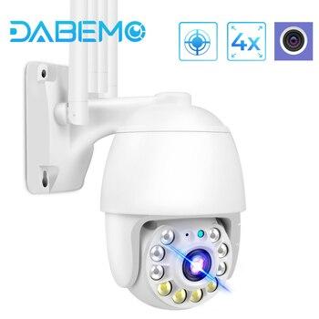 Cámara IP de seguridad Wifi HD 1080P de calle al aire libre PTZ Cámara 4X Zoom Digital AI humanos detectar H.265 Cámara ONVIF CCTV P2P CamHi APP