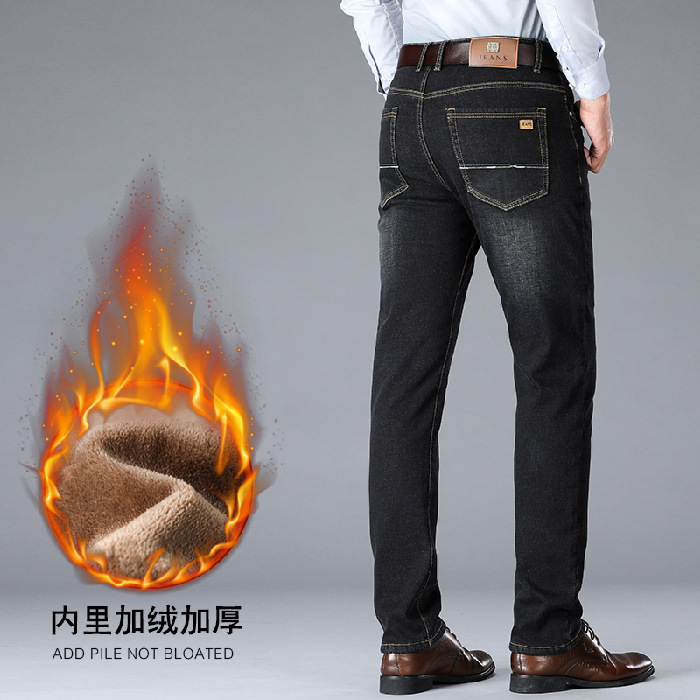 Brushed And Thick Jeans Men's Straight-Cut Autumn & Winter Business Casual Elasticity Slim Fit Long Pants Men's Trousers