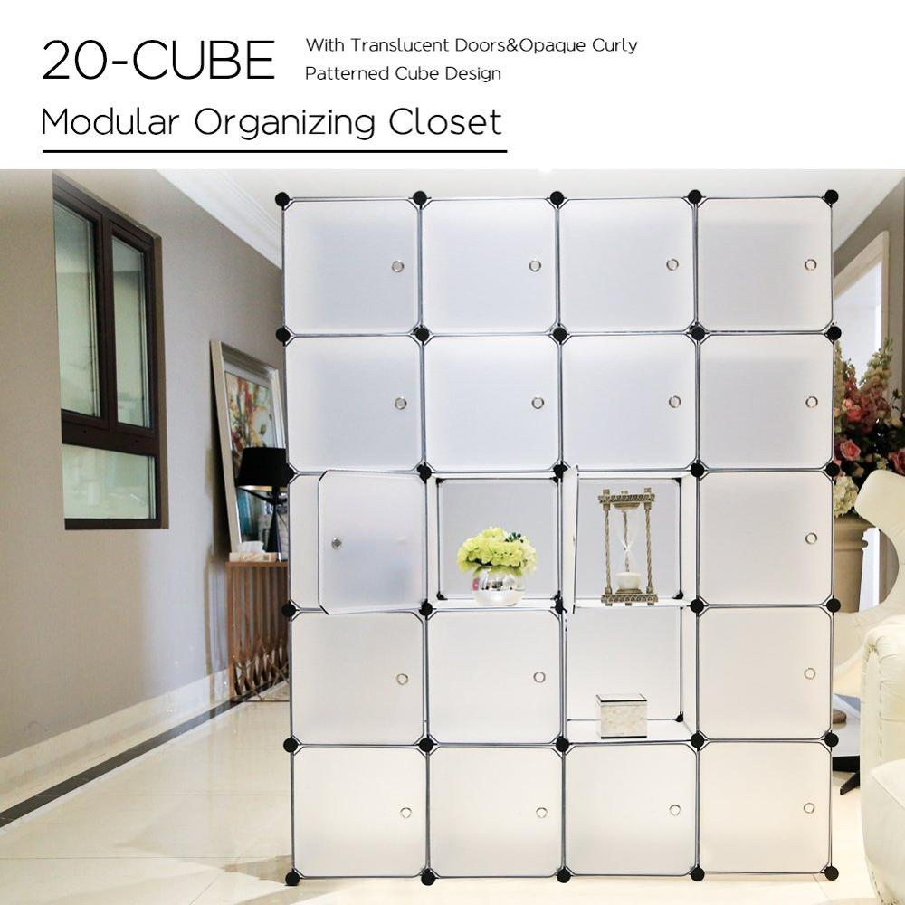 Interlocking Plastic Wardrobe Cabinet Cube Storage Organizer With Translucent Curly Patterned Doors For Clothes Shoes Toys C03
