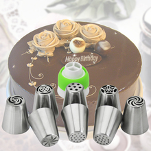8 Model Stainless Steel Decorating Tip Sets With Cream Nozzle Converter Icing Tube Piping Bag For Fondant Cake Tools