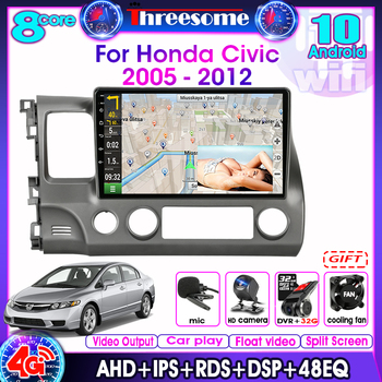 Android10.0 Car Radio For Honda Civic 2005-2012 Multimedia Video Player Autoradio Navigation GPS 4G Net WiFi RDS 4+64G Head Unit image