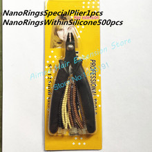 10 sets Convenient NanoRings Hair extension(without hook needle) NanoRingsWithinSilicone hair extension tool kits