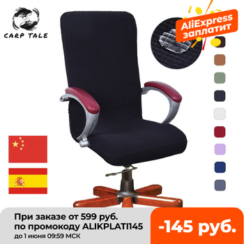 Business Office Furniture Office Chair Modern Computer Chair