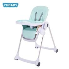 цена на Baby High Chair Children Feeding For Boys And Girls For baby Table Newborn Multifunctional Dining Chair