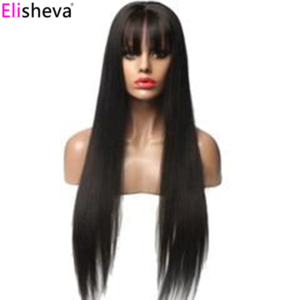 straight wig with bangs (2)