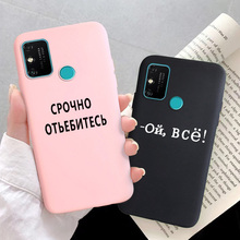 Candy Russian Silicone Phone Case For Huawei Honor 7A 7C Pro Cover Fundas on Honor 8A 8C 8X 9X 9A 6C 6X 7X 9 Lite Play 3 4T Pro