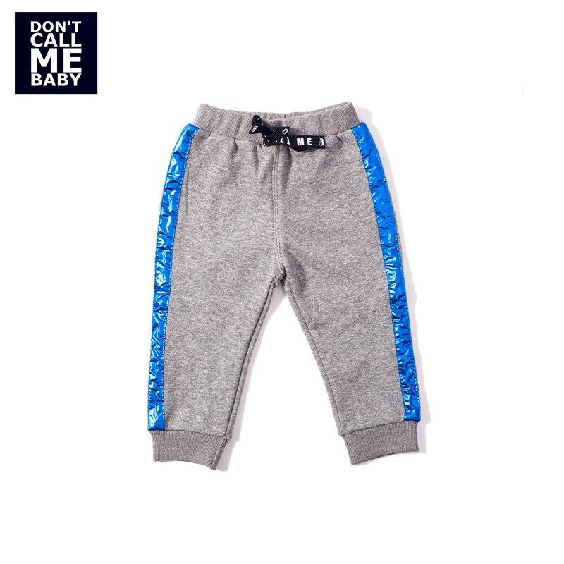Ne m'appelle pas bébé enfants gris côté rayé coton pantalon enfants doux Patch travail pantalon garçons nouveau basique Homewear bas 55764
