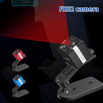 Kamera Mini AVI HD 1080P czujnik noktowizor kamera sportowa na podczerwień DV kamera sportowa Motion DVR mikro kamera tanie i dobre opinie willkey ip camera Windows 7 Windows 8 windows 10 1080 p (full hd) 2 8-12mm Mini kamery WiFi Normalne Boczne Black Czerwony