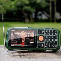 DBEIF D2016 mágica voz Dual FM linterna al aire libre A Prueba de Golpes mp3/mp4 banco de potencia antena Analógica TV teléfono móvil Resistente celular P242