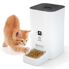 Smart feeder for cats and dogs, smart timing and quantitative feeding machine, automatic pet feeder