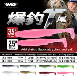 EWE 17pcs/lot 64mm soft lures T tail Soft Swimabait wobblers Fishing Lure Silicone 12pcs/lot 89mm Artificial bait for bass Fish
