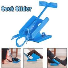 1 pçs sock slider ajuda azul helper kit ajuda ajuda a colocar meias fora nenhuma sapata de dobra chifre adequado para meias suporte cinta pé