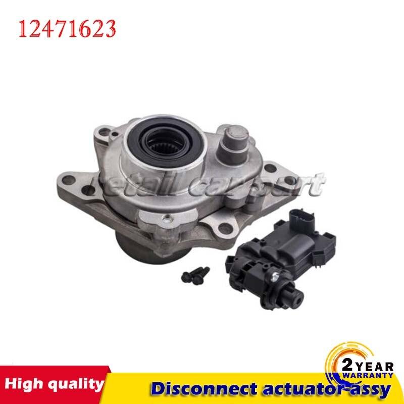 For ASCENDER SAAB 9-7X,para Chevy,Trailblazer,GMC,Envoy,Rainer,Bravada 4WD 4x4 front axle disconnect actuator assy 12471623、1247