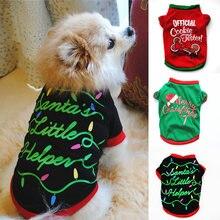 Летняя футболка унисекс для питомцев кошек щенков собак одежда