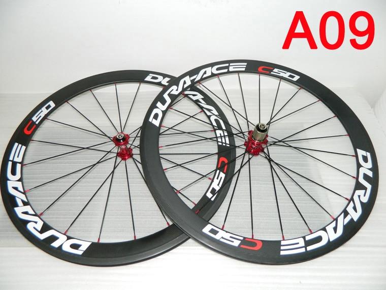 carbon wheels 50mm (9)