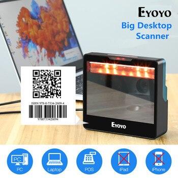 Eyoyo Big Desktop Barcode Scanner Omnidirectional Wired USB Barcode Reader 1D QR 2D Screen Barcodes Scanning Platform Scanner недорого