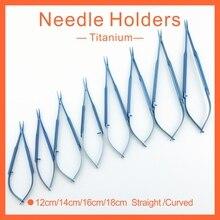 1 шт., титановые хирургические зубные держатели для игл, прямой инструмент, 12 см/14 см/16 см/18 см